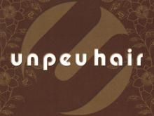unpeu hair 六地蔵店  | アンプヘアー ロクジゾウテン  のロゴ
