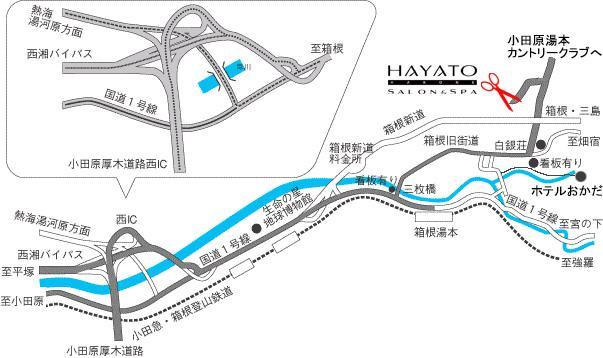 Hayato Hakone Salons&Spaの地図