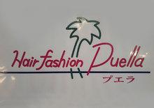 ヘアーファッションプエラ 中山北口駅前店  | ヘアーファッションプエラ ナカヤマキタグチエキマエテン  のロゴ