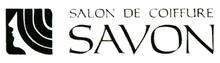 SAVON  | シャボン  のロゴ