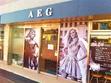 AEG 南平店