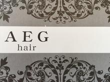 AEG 南平店  | エーイージー ミナミダイラテン  のロゴ