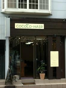 COCOLO-HAIR  | ココロヘアー  のイメージ