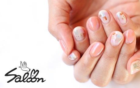 SALOON nail
