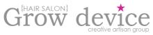 Grow device  | グロウ ディバイス  のロゴ