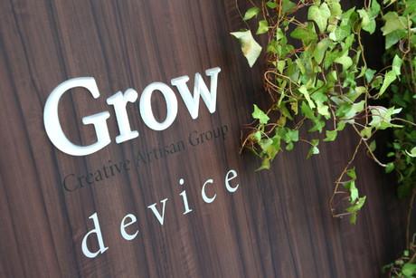 Grow device