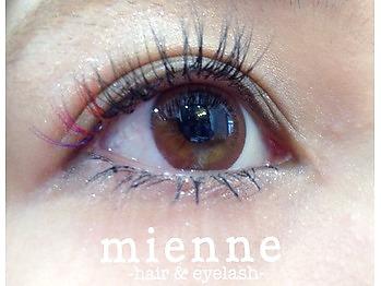 カラーエクステ♪|mienne eyelashのヘアスタイル