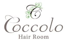 Coccolo Hair Room 桂本店  | コッコロ ヘアールーム カツラホンテン  のロゴ