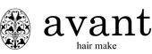 hair make avant ヘアメイク アバント