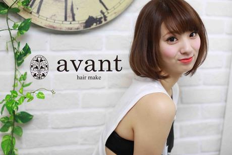 hair make avant