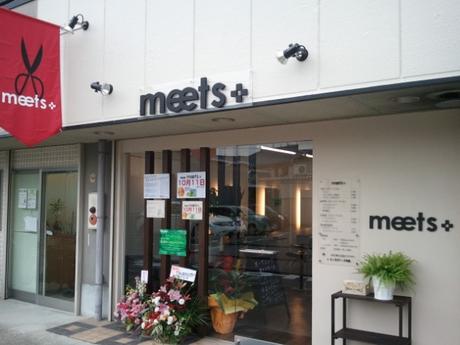 meets+