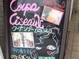 クープ・シゾー美容室