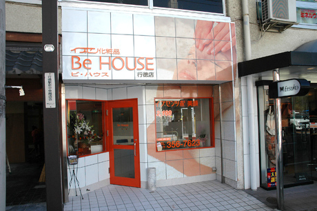 Be House 行徳店