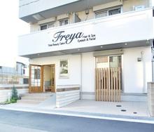 FreyaTotal Beauty Salon  Hair&Spa | フレイアトータルビューティーサロン ヘアーアンドスパ  のロゴ