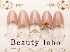 シンプルコース|Beauty labo 塚口店(ネイル&アイラッシュ)のネイル