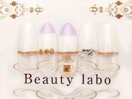 シンプル+アート4本|Beauty labo 塚口店(ネイル&アイラッシュ)のネイル