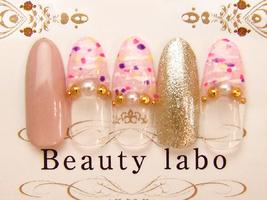 シンプル+アート6本|Beauty labo 塚口店(ネイル&アイラッシュ)のネイル