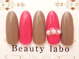 シンプルコース Beauty Labo 淡路店のネイル