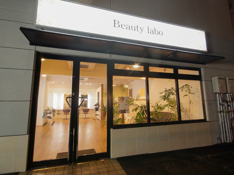 Beauty Labo 塚口店(ヘアサロン)