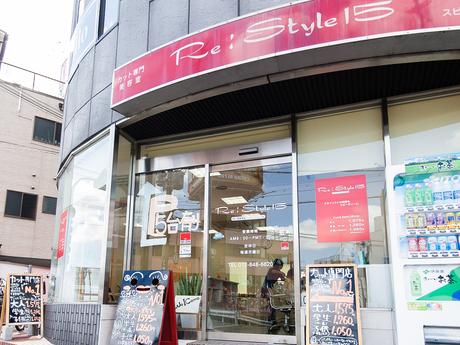 美容院Re:Style15枚方本店