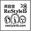 美容院Re:Style15枚方駅前店 ビヨウインリスタイルフィフティーンヒラカタエキマエテン