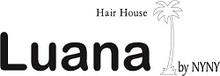 Hair House Luana  by NYNY | ヘアハウス ルアナ バイ ニューヨークニューヨーク のロゴ