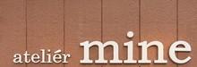 Hair&Make MINE  | ヘアーアンドメイク マイン  のロゴ