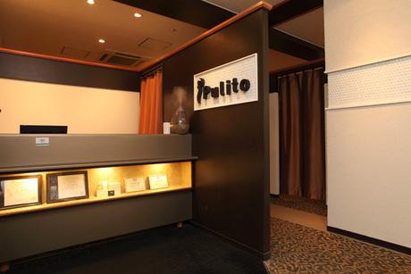 Pulito 銀座店