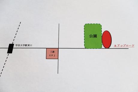 学芸大学美容室 a(アップロード)