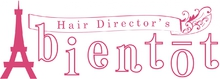 Hair Director's Abientot  | ヘアーディレクターズ アビアント  のロゴ