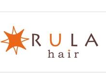 RULA hair  | ルーラ ヘアー  のロゴ