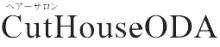 CutHouse ODA  | カットハウスオダ  のロゴ