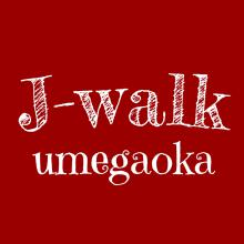 J-walk  | ジェイ ウォーク  のロゴ