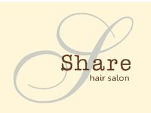 hair salon Share  | ヘアサロン シェア  のロゴ