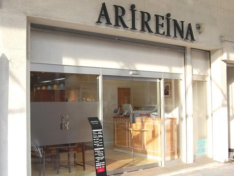 ARIREINA 衣笠店