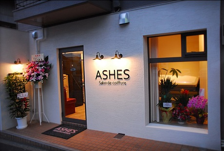 ASHES salon de coiffure