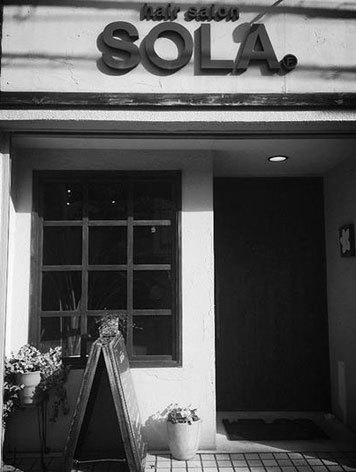 hair salon SOLA