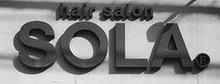 hair salon SOLA  | ヘアサロン ソラ  のロゴ