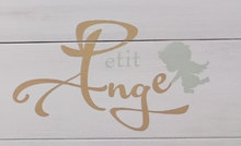 Petit Ange  | プチアンジュ  のロゴ