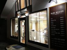 HAIR REALIZE -SAKUMA-  | ヘアーリアライズ・サクマ  のイメージ