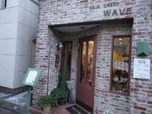 WAVE  | ウェイブ  のイメージ