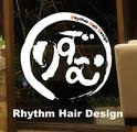 Rhythm Hair Design リズムヘアデザイン