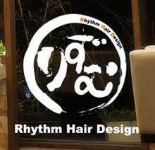 Rhythm Hair Design  | リズムヘアデザイン  のロゴ
