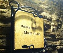 Healingroom Moonstone.  | ヒーリングルーム ムーンストーン  のロゴ