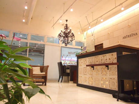 ARIREINA 久里浜店