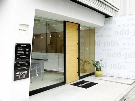 odd-jobs 庚午店