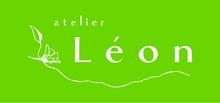atelier Leon  | アトリエレオン  のロゴ
