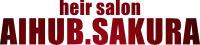 AIHUB SAKURA  | アイハブ サクラ  のロゴ