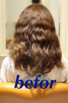 髪質改善befor|Chez Moiのヘアスタイル