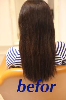髪質改善befor2|Chez Moiのヘアスタイル